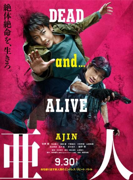 Ajin-_Demi-Human-p1