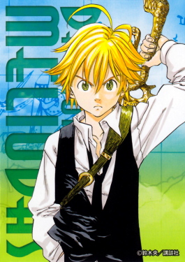 Meliodas_anime_full_appearance_2