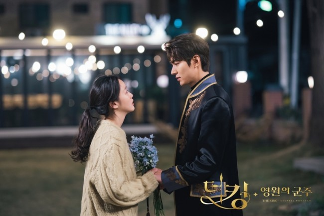 kim-go-euns-rules-for-lee-min-ho-in-the-king-eternal-monarch